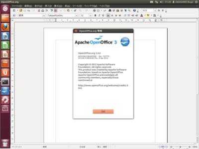 図4 情報ダイアログを見ると,内部的には[OpenOffice.org 3.4]であることがわかる