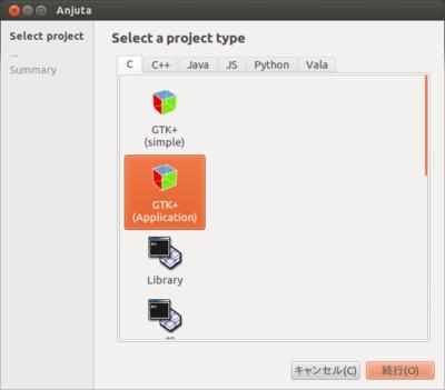 図1 プロジェクト選択画面