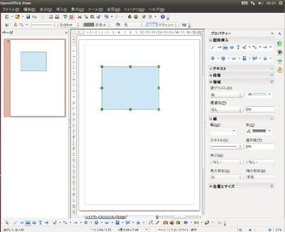 図6 四角形のオブジェクトを作成すると,サイドバーのプロパティパネルが変化する