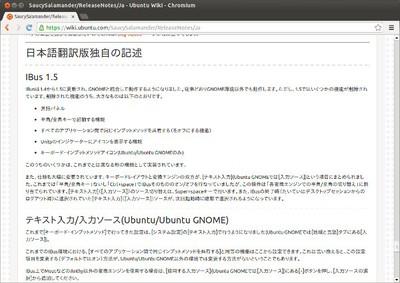 図1 とくに重要な「日本語翻訳版独自の記述」