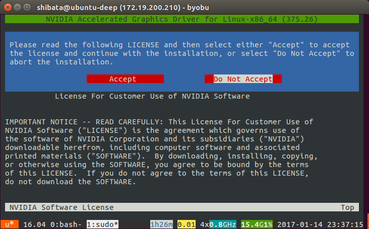 第454回 Ubuntu 16 04 LTSにNVIDIA製ドライバーをインストールする3つの