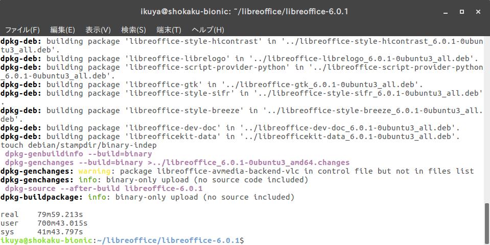第510回 AMD Ryzen GでパワフルPCを構築する:Ubuntu Weekly Recipe