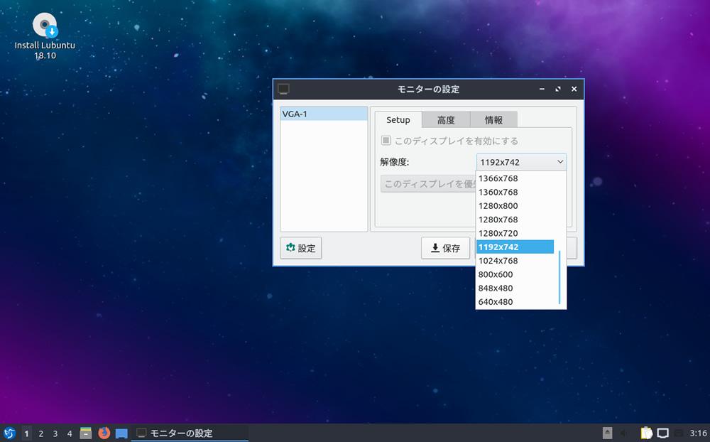 Lunbutu Ubuntu