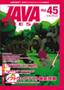 [表紙]JAVA PRESS Vol.45