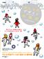 おしゃれデザインHAPPY年賀状 collections 2010年版