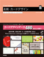 [表紙]名刺・<wbr/>カードデザイン すぐに使えるアートワーク