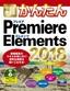 [表紙]今すぐ使えるかんたん<br/>Premiere Elements 2018