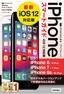 [表紙]ゼロからはじめる<br/>iPhone スマートガイド iOS 12<wbr/>対応版