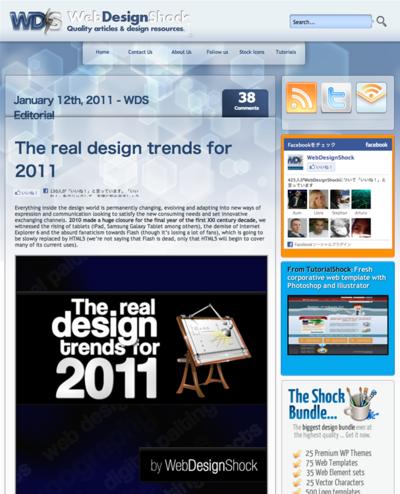 図1 2011年のデザイントレンド