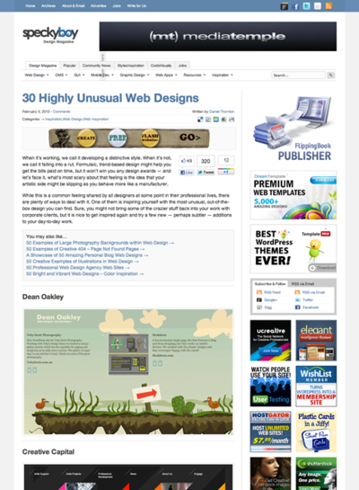 図1 変わったWebデザインのサイトギャラリー
