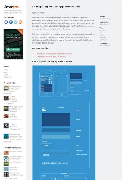 図2 モバイルアプリのワイヤーフレームの実例集