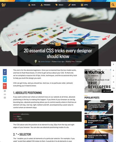 図3 全てのデザイナーが知っておくべきCSSテクニック
