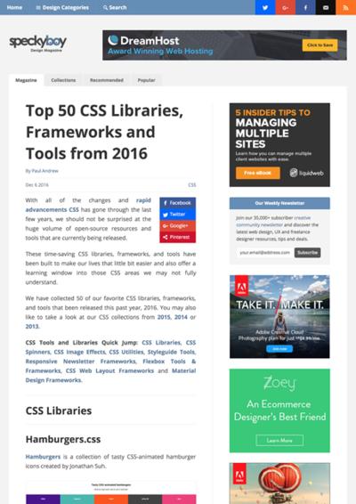 図3 2016年にリリースされたCSSライブラリ/フレームワーク/ツール