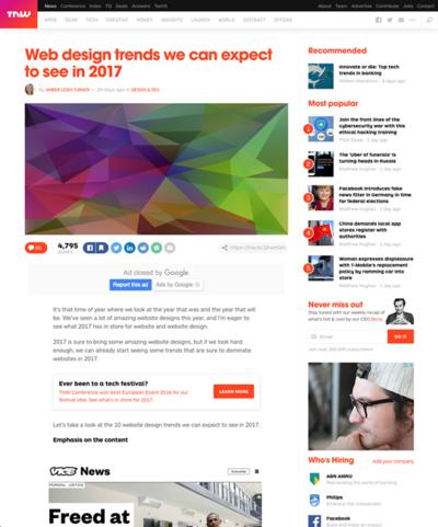 図1 2017年のWebデザインのトレンド