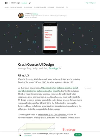 図1 UIデザインの短期集中コース