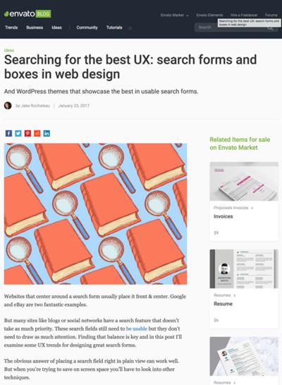 図3 検索窓のUXデザインについて