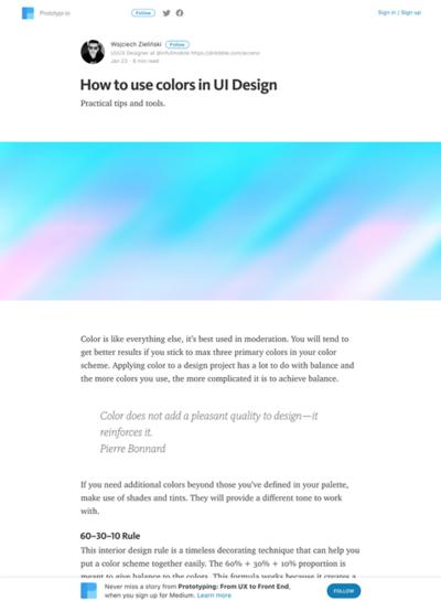 図4 UIデザインでの色の扱い方