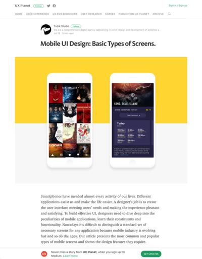 図2 モバイルUIデザインにおける画面タイプいろいろ