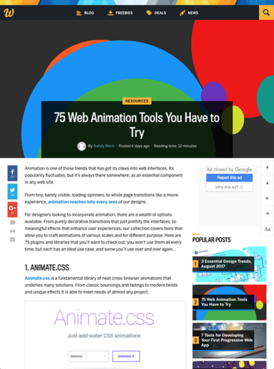 図3 ウェブアニメーションのためのツールいろいろ