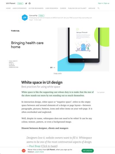 図3 UIデザインのホワイトスペースの使い方