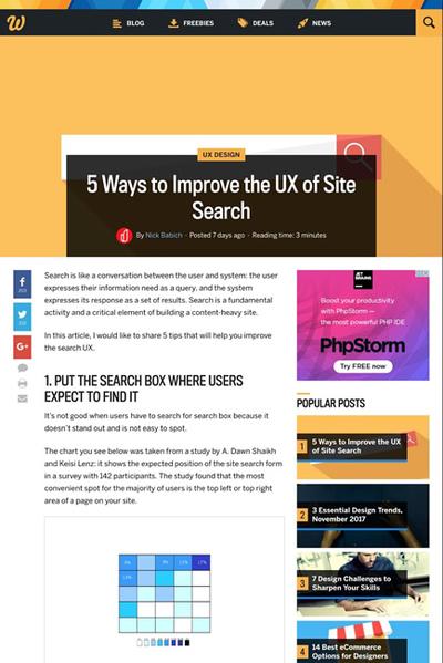 図2 サイト検索のUXを向上させる5つの方法