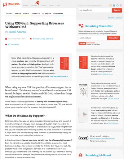 図2 CSS Gridのフォールバックのコーディングテクニック