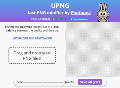 図6 PNG画像を軽量化&最適化するサービス