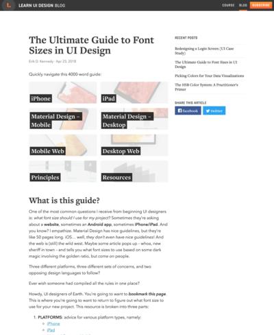 図3 UIデザインにおけるフォントサイズの完全ガイド