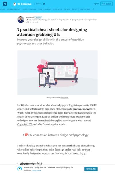 図3 注意を引くUIデザインの3つの実用的なテクニック