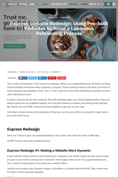 図1 ウェブサイトを素早くデザインリニューアルする方法