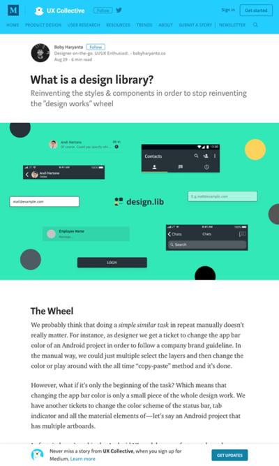 図1 デザインライブラリの作り方を実例を元に解説