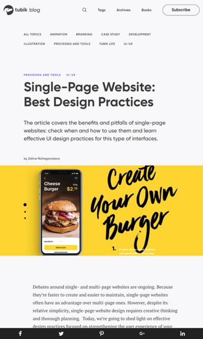 図1 良いシングルページウェブサイトを作るテクニック