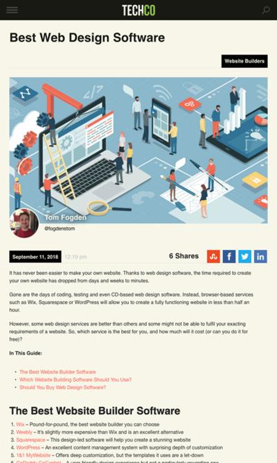 図4 優れたウェブデザインソフトウェア