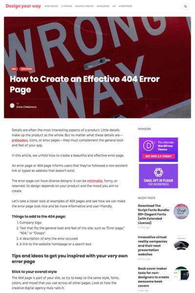 図3 効果的な404エラーページを作る方法
