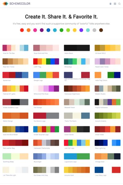図6 カラースキームを作成,シェア,ダウンロードできるサービス