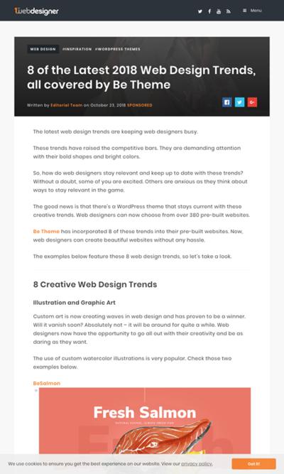 図3 2018年のウェブデザインのトレンド