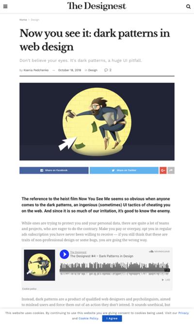 図4 ウェブデザインの悪いパターン