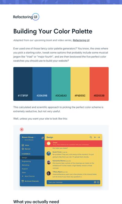 図1 ウェブデザイン用のカラーパレットを作る方法