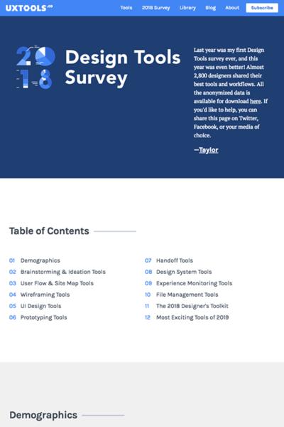 図1 デザインツールに関するアンケート調査の結果発表か