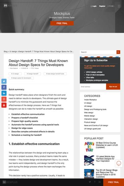 図2 デザイナーから開発者への受け渡しをスムーズにするための7つのヒント