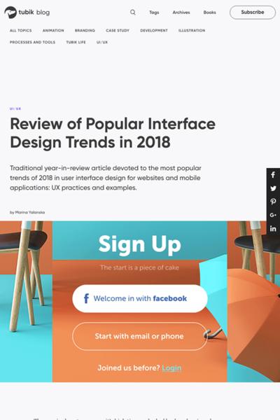 図2 2018年のインターフェイスデザインのトレンド
