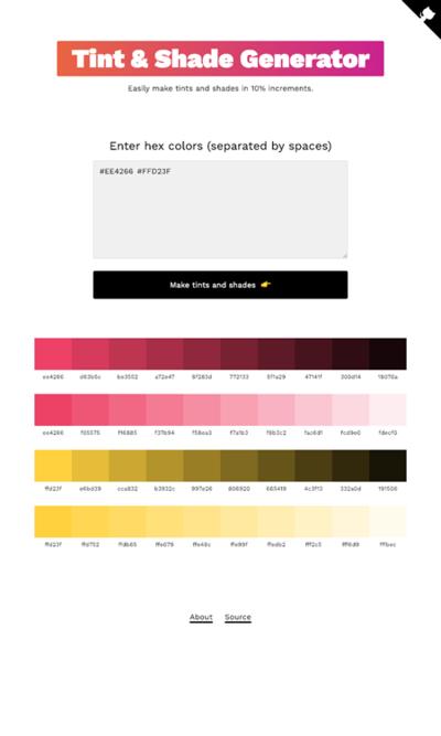図6 色の濃淡のバリエーションを生成するサービス