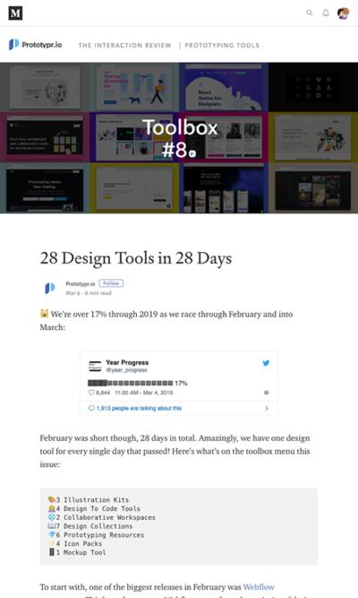 図5 デザインツールを28個紹介