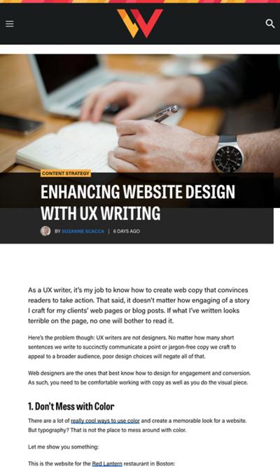 図2 UXライティングによってウェブデザインを強化する方法