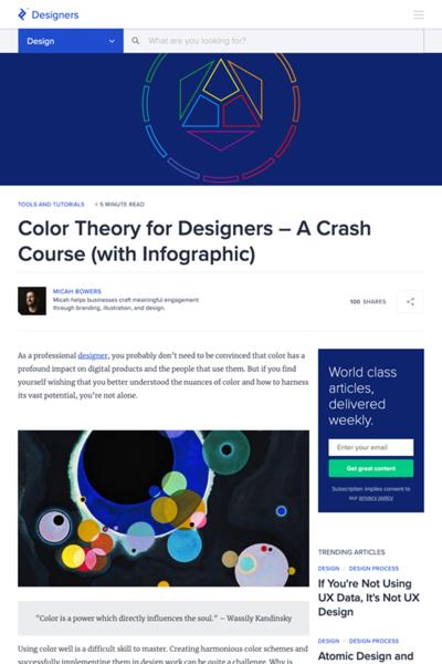 図2 自信を持って色を選択するためのインフォグラフィックス