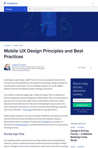 図2 モバイルUXデザインの法則とベストプラクティス