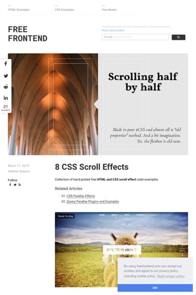 図5 CSSによるスクロール効果いろいろ