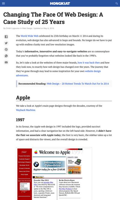 図1 有名サイトのデザインの変遷を今後の参考に