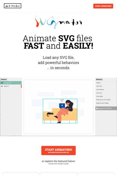 図6 SVGファイルを使ったアニメーションを作るサービス