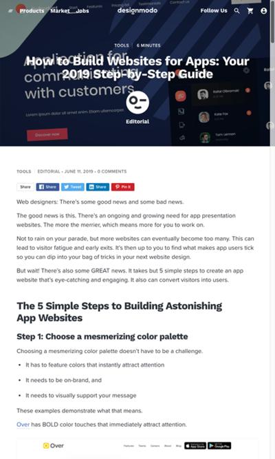 図3 アプリ紹介のウェブサイトを作る方法